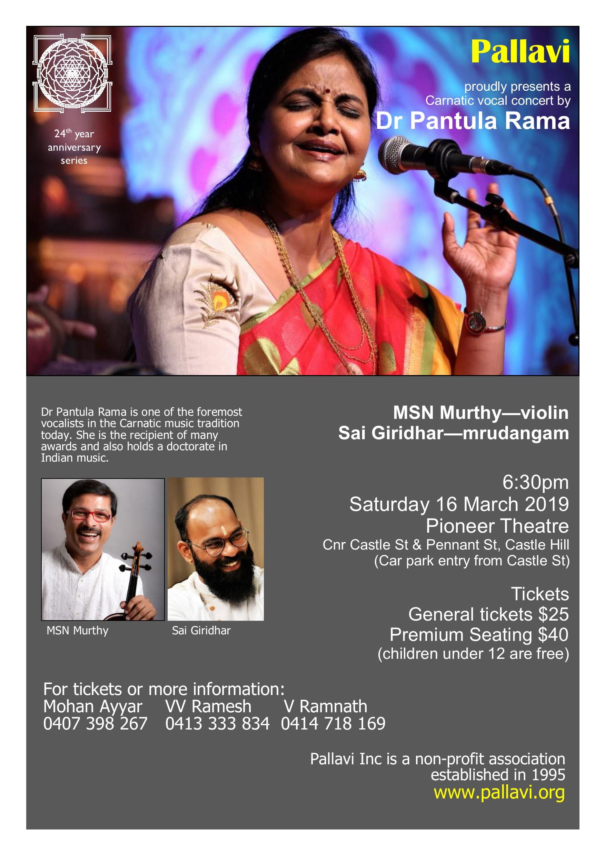 Pantula Rama Sydney Concert 2019